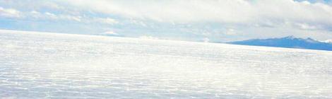 「秘境」から生還した冒険家が撮影した1枚の写真