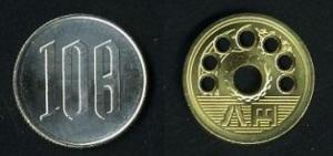 写真=来年発行予定の新硬貨試作品