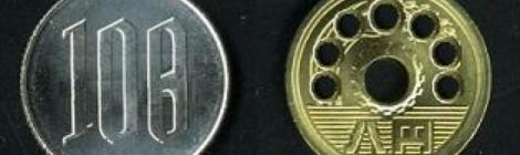 「108円硬貨」「8円硬貨」発行へ 消費増税対策で