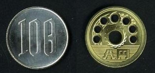 「108・8円硬貨」発行へ