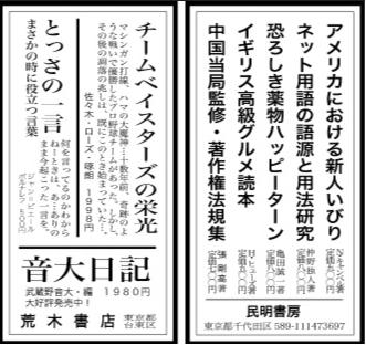 yatsu1