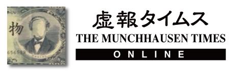 新千円札、肖像は赤瀬川原平さんに 政府・日銀