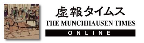 東京で「文明」の開化宣言 ザンギリ頭の季節到来