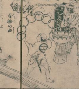 写真=日本の古文書にも類似のデザインが登場する