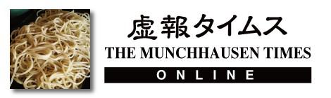 「そば税」導入へ 香川県