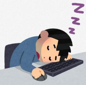 画像=サービス残業は睡眠との戦いでもある