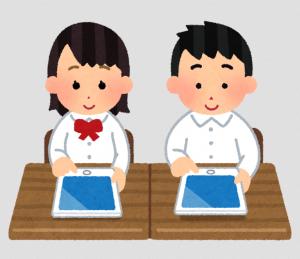 画像=「デジタル書写」でコピペを学ぶ生徒たち(イメージ図)