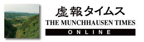都知事選、埼玉県の投票率0% 町田市は謎の高投票率
