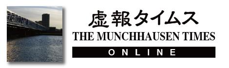 「都議選の被選挙権を」 埼玉県民が訴え